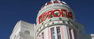 Hotelpreise Transsib